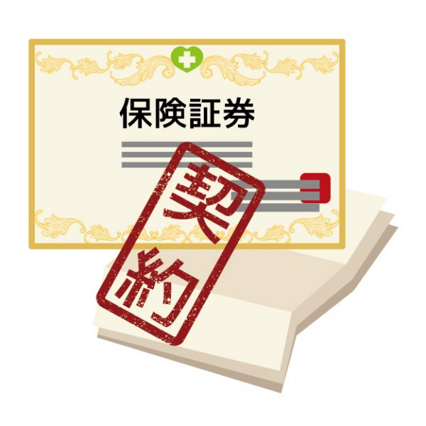 発売がはじまる日本初の民泊保険