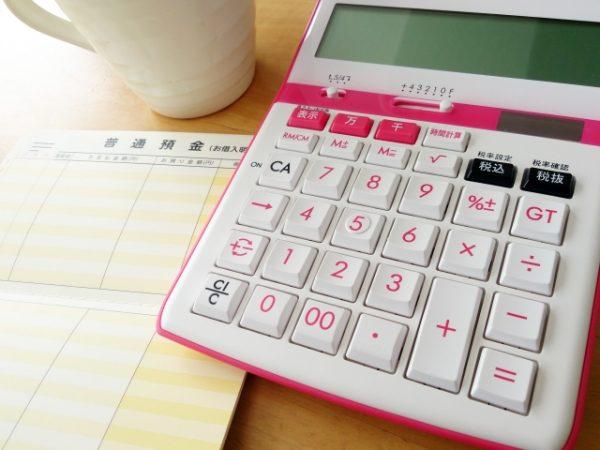 分割受取するときの個人年金保険の税金(雑所得)と計算式
