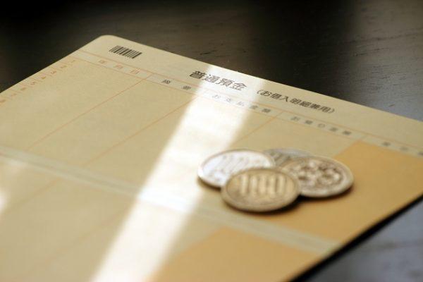 終身医療保険の払込方法は60歳払込と終身払いはどっちがお得?