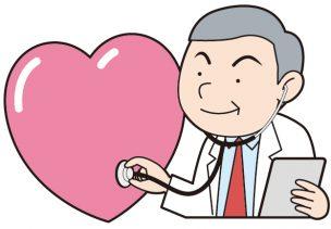 三大疾病(特定疾病)保障保険の落とし穴!その必要性と比較のポイント