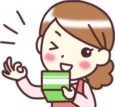 パート・専業主婦の確定拠出年金はお得?所得控除やメリット・デメリット