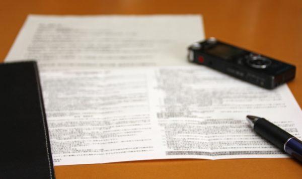相続放棄の手続きに必要な書類