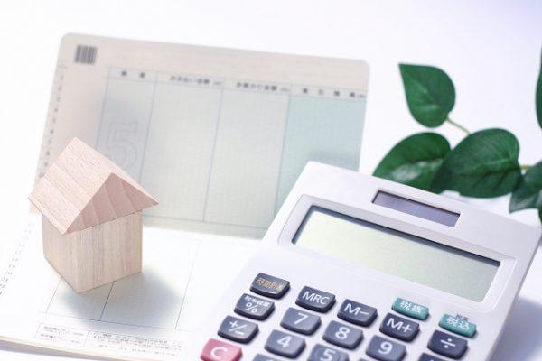 住宅購入前、住宅ローンに家計診断・家計簿がなぜ必要?