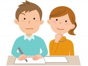 確定拠出年金(個人型・企業型)、年末調整と確定申告の書き方、控除証明書のどこを見る?