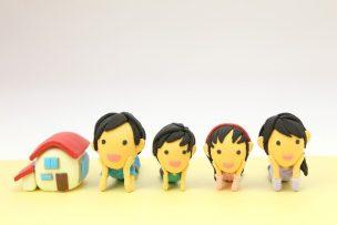配偶者特別控除も2018年から201万円に改正!配偶者控除150万円とのまとめ