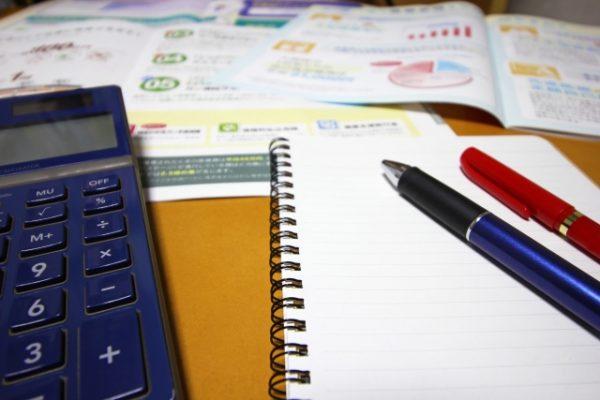 生命保険・医療保険の見直し相談のタイミングは?見直し方法とポイント9選