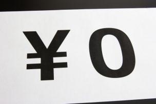 確定拠出年金(個人型)、手数料の比較でこれを知らずに資産は殖えない