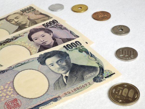 個人向け国債の中途換金と解約