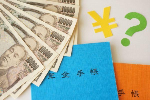 確定拠出年金(企業型)、おすすめの配分や運用は?企業型DCのお得な活用