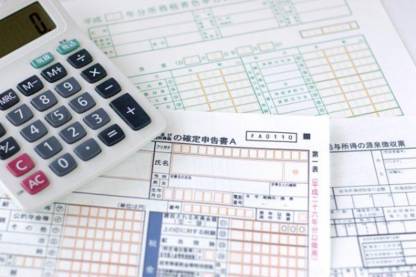 住宅ローン控除・減税の必要書類