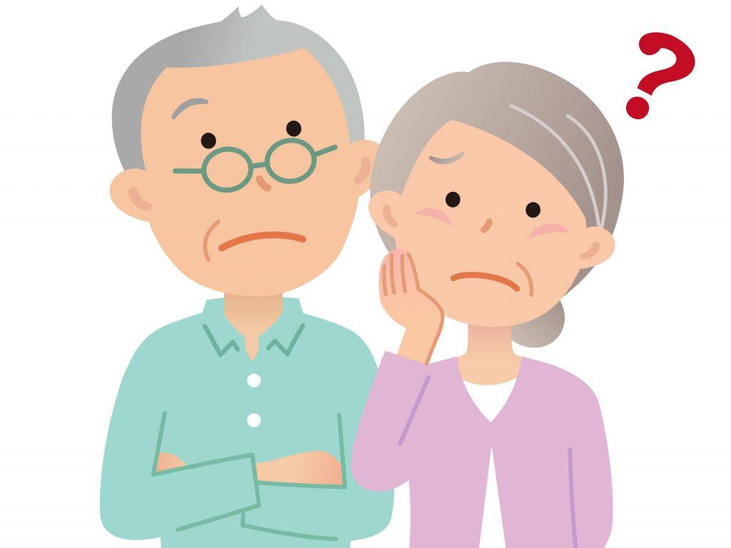 【確定拠出年金】退職後の年金受取(分割・一時金)と確定申告まとめ5選