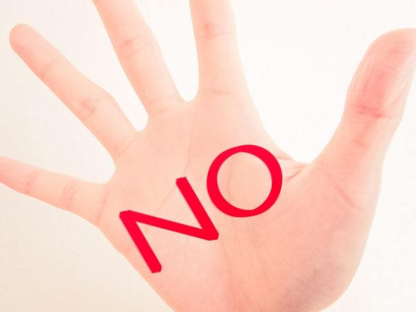 マイナンバーは確定申告2020年(令和2年)で拒否できる?
