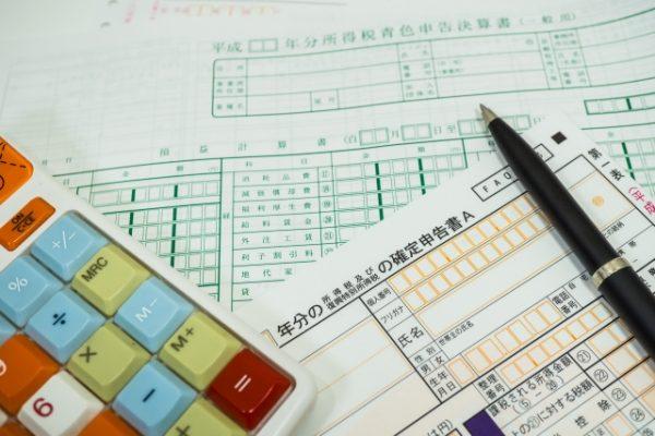 確定申告(株式投資)のやり方、必要書類