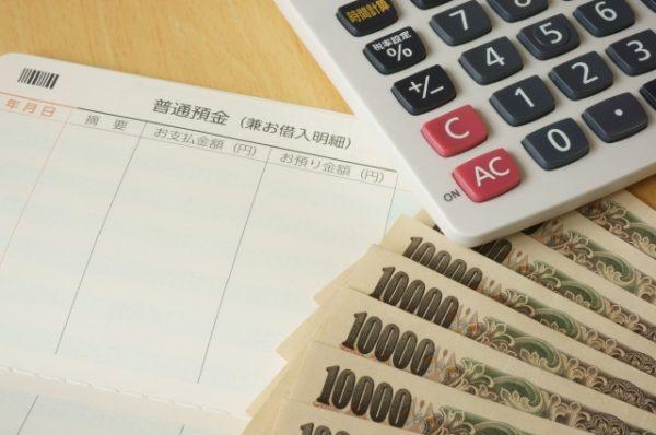 個人型の確定拠出年金(iDeCo)の所得控除の限度額はいくら?