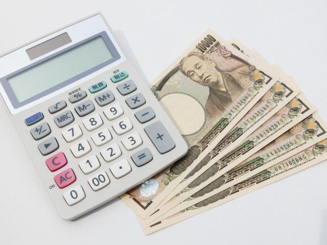 住宅ローン控除の還付金は、いつ、いくらくらい還付?