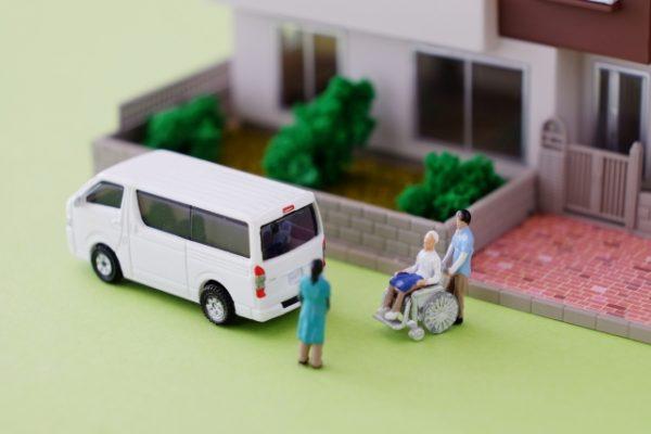 確定申告、医療費控除で介護保険やデイサービスは対象?