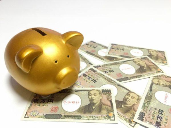 確定拠出年金制度(401k)おすすめ