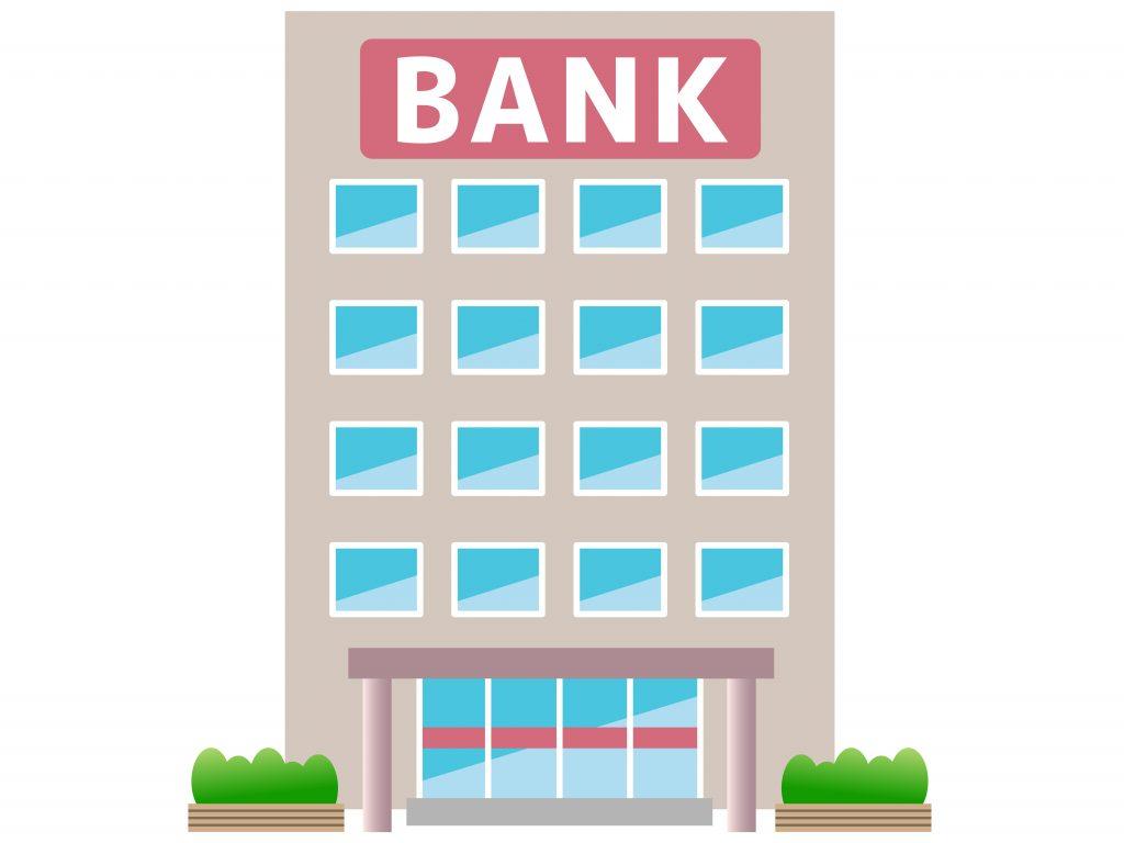 【iDeCo・個人型確定拠出年金】金融機関の比較の前に重要な1つのこと