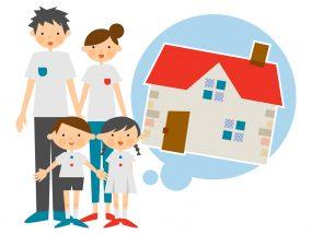 住宅ローン固定金利/35年の固定金利とは?はじめての固定金利の比較解説