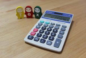 小規模企業共済等掛金控除/確定申告・年末調整の限度などのポイント