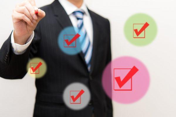 就業不能保険の比較・選び方のポイント