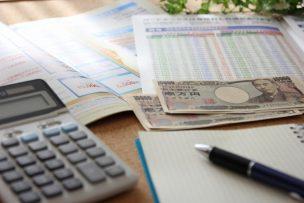 2018年4月生命保険の死亡保険料が値下げ!標準生命表の改定とその影響