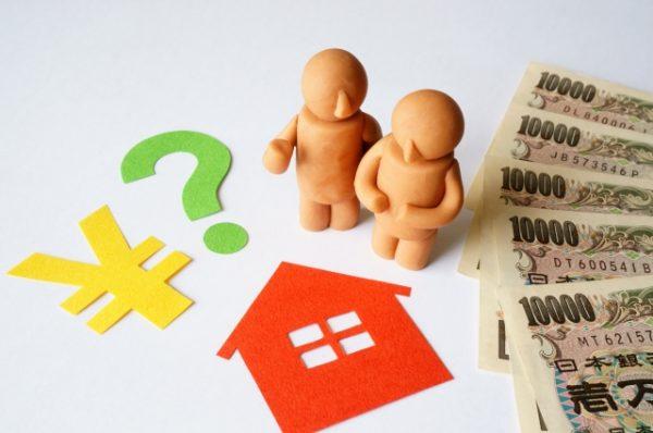 住宅ローン控除(確定申告/年末調整)必要書類と忘れたときの対処法