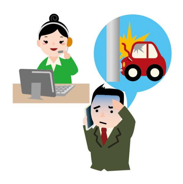 【車両保険】必要性と賢い使い方!免責や金額の設定、等級との関係まで解説