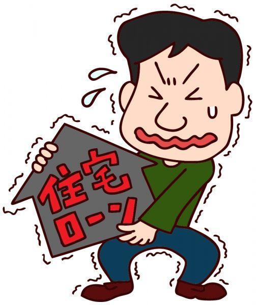 住宅ローンの変動金利は仕組みを知れば怖くない?