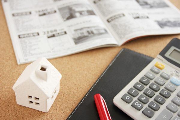 中古住宅を購入したときの住宅ローン控除の条件