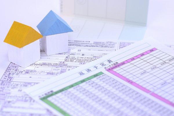 住宅ローン控除・住宅ローン減税の条件