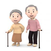 老後に必要お金(老後資金)はいくら?その貯め方と不安を解消するコツ