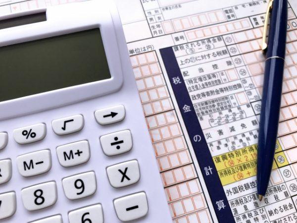 確定拠出年金(iDeCo)、所得控除の節税効果と計算シミュレーション