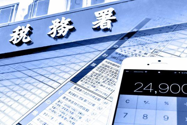企業型・確定拠出年金に加入の会社員の所得控除での節税効果とマッチング拠出