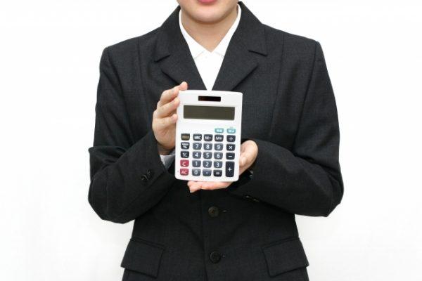確定拠出年金の掛金の上限と限度額