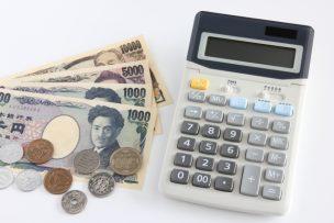 確定拠出年金(iDeCo、企業型)掛金の上限・平均からみる決め方と変更方法