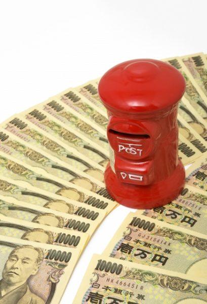 一括受取するときの個人年金保険の税金(一時所得)と計算式