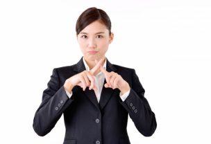 確定拠出年金(企業型・iDeCo)、退職・転職時の資産の自動移換とは?