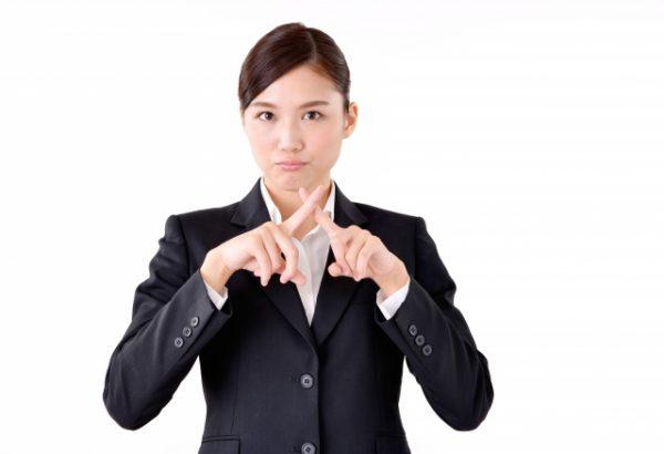確定拠出年金(企業型・個人型)、退職・転職時の自動移換で塩漬けに注意