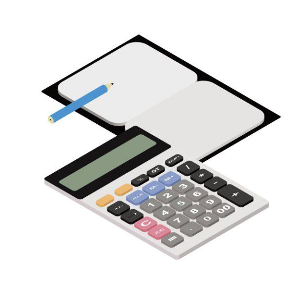 相続税・配偶者控除(配偶者の税額軽減)の計算