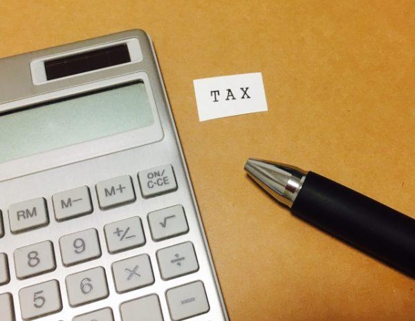 2015年(平成27年)1月の相続税の基礎控除額の改正