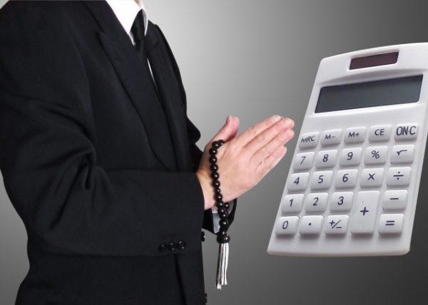 相続税の基礎控除額!生命保険、相続放棄、法定相続人への影響と対策