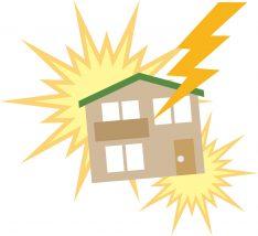 【落雷保険】火災保険は落雷による損害を保険金請求できる?