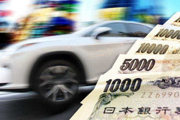 自動車保険の被害者救済費用等補償特約とは?