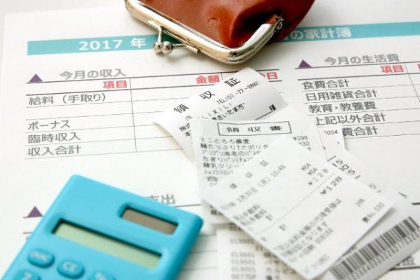 生命保険の平均相場からみる保険加入のポイントと家計管理の注意点