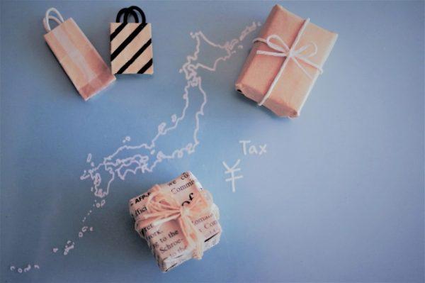 ふるさと納税と寄附金控除、確定申告のポイント