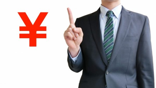 信託報酬(運用管理費用)は投資信託手数料のキモ!目安や平均は?
