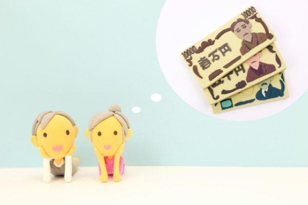 老後の年金受給額は月額平均いくらもらえる?
