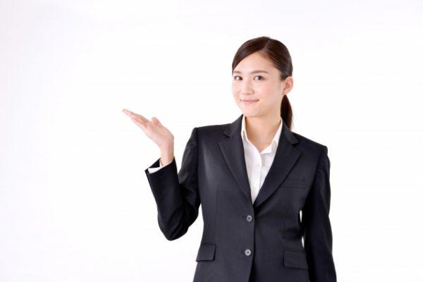 (サラリーマン・公務員・自営業・主婦)ごとの年金の種類と仕組み