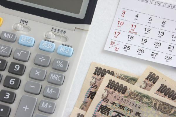 公的年金等控除の計算方法、具体例(70万円、120万円)